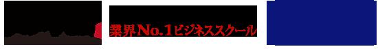 志師塾ロゴ