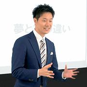 士業限定での志師塾Web集客講座を開講