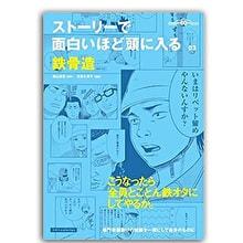 森山高至さんの書籍