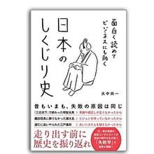 大中尚一さんの書籍