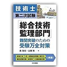 森浩光さんの書籍