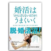 三島光世さん書籍