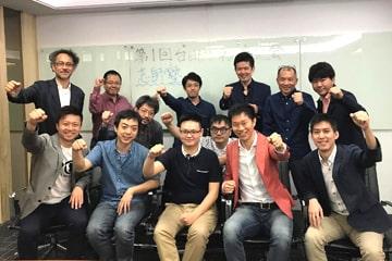 台湾ビジネス旅行