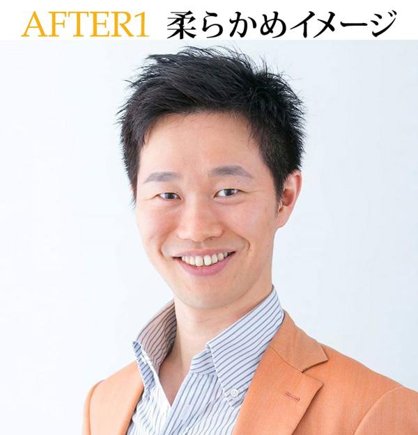 五十嵐塾長アフター1