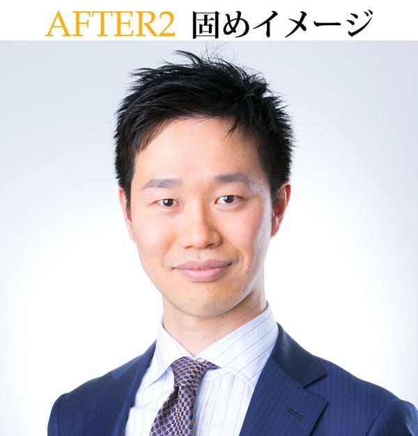 五十嵐塾長アフター2