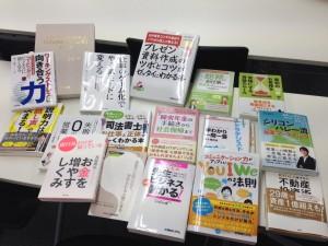 志師塾卒業生の出版物