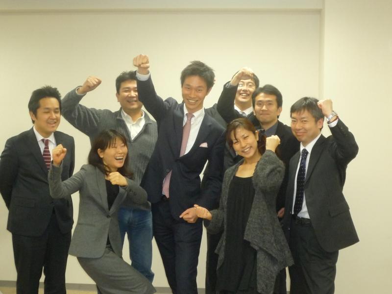 $「MBA流!士業Web集客講座」【志師塾】 税理士・行政書士等の士業の顧客獲得