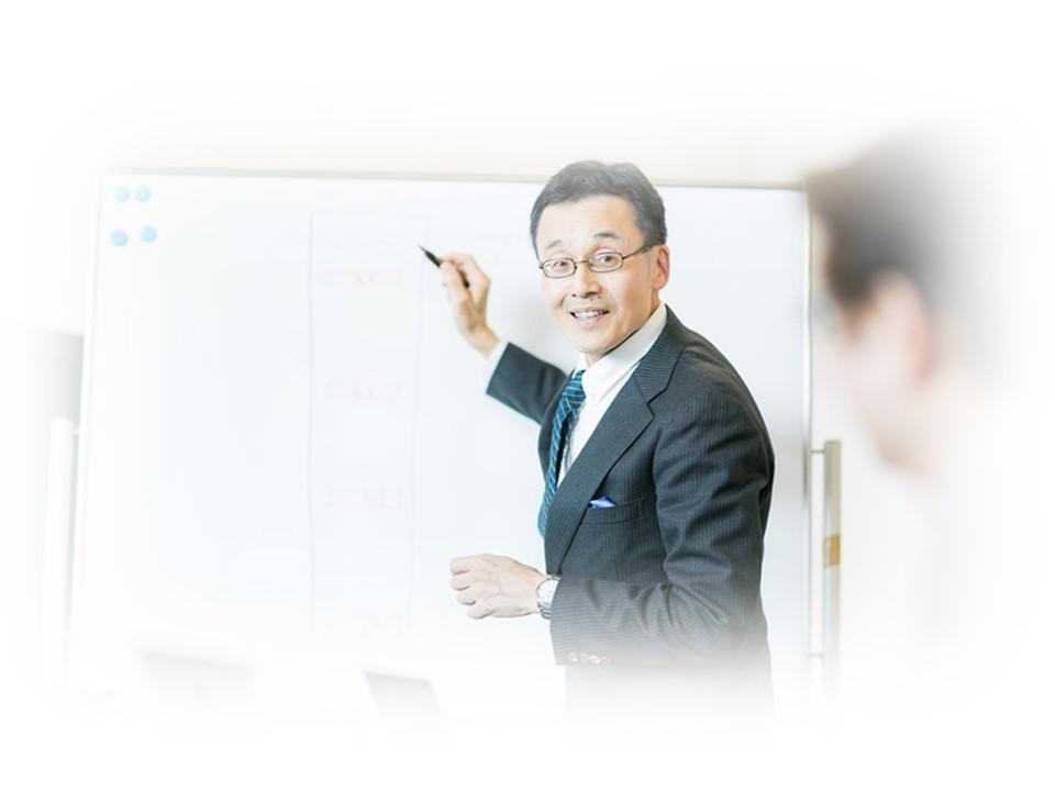 ホームページ作成セミナー講師 尾谷昌彦